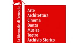 Classi 3B,3F,3G: programma dettagliato Viaggio di Istruzione a Venezia gg.4 dall'11 al 14 novembre 2019